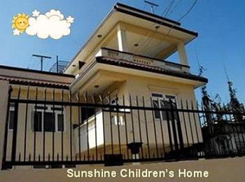 Sunshine Childrens Orthange 1
